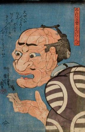 Popiersie mężczyzny utworzone z nagich postaci; ok. 1847